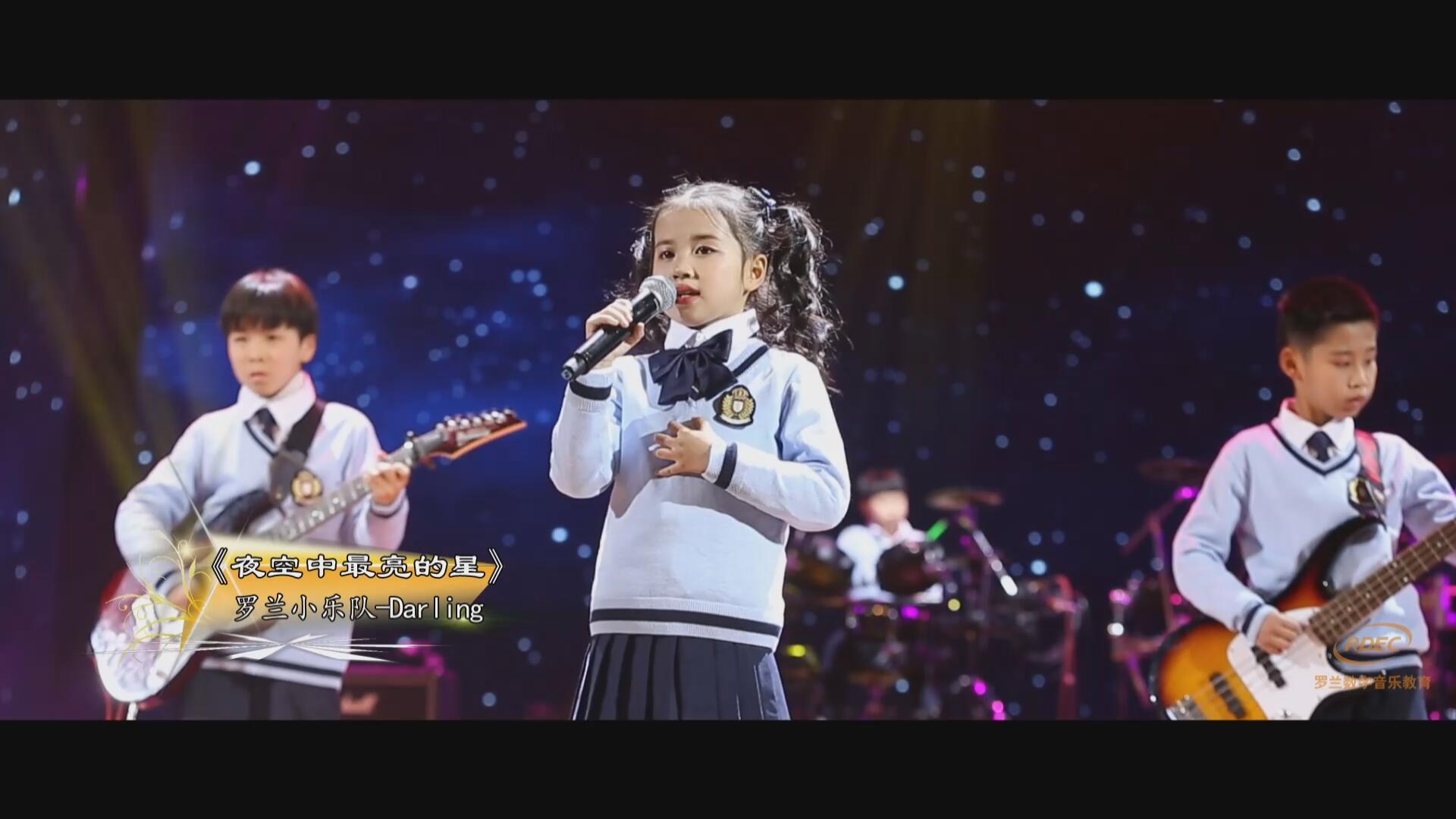 2018罗兰教育全国校区新年音乐会巡展