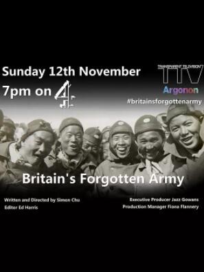 中国劳工兵团:英国被遗忘的军队