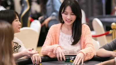 台湾扑克女神参加GPL中国站,你想与她同台吗?