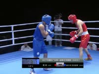 录播:中體杯深圳站 56KG级 高松VS苏亚雷斯
