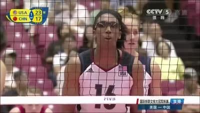 女排大冠军杯首局 美国25-18中国