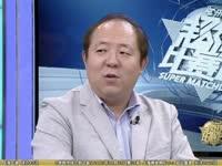 【刘建宏】最佳球员冯潇霆 今年打出了最高水平