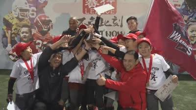 (录播)天行联赛深圳城市决赛颁奖仪式