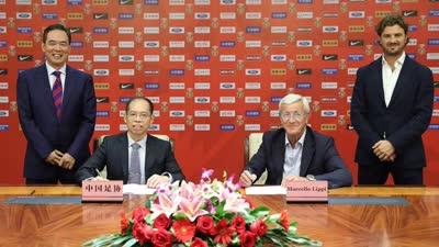 里皮与中国足协签订合同 正式执教国足征战世预赛