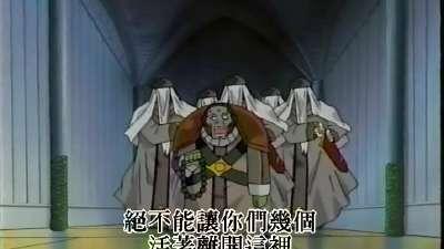 阿波特战记五九(猴王五九) 11