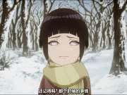 【火影忍者疾风传】剧场版THE LAST完整版预告