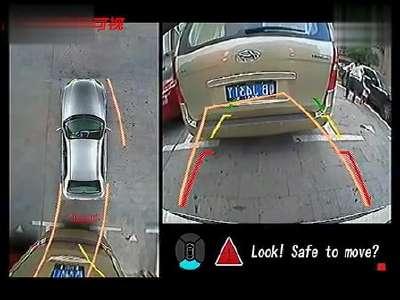 倒车雷达与360度全景倒车影像的完美结合