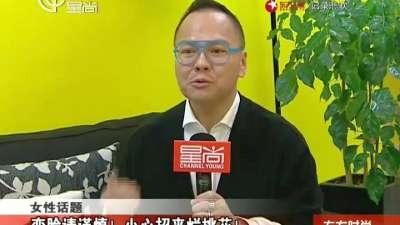 张子萱面相分析烂桃花脸