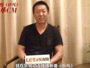 乒乓球国手马文革《乒乓》宣传片1