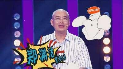 """儿子虐医生老爸 郑渊洁赞其为""""未来诺贝尔奖得主"""""""