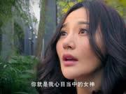 《蕾女心经》传授求婚高招 大尺度激情戏诱惑眼球