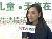 """刘青:很喜欢拍""""恐怖""""题材的电影"""
