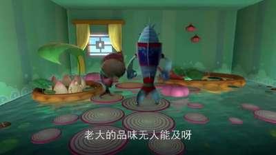 美食大冒险探秘 第10集 塔么于家族(食族解剖)