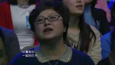 张宇《月亮惹的祸》