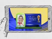 独家策划-手绘世界杯 穆勒 非典型最佳射手