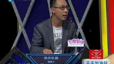 黄晓明粉丝参加《步步为赢》