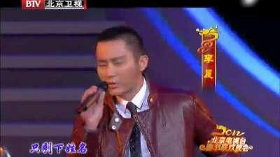 李晨晚会现场演唱《决定》
