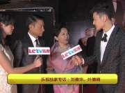 刘德华:2部新剧将上档期太满-第32届香港钱柜娱乐金像奖