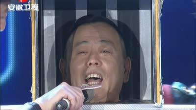 韩国达人引爆全场 女版F4推广环保新主张