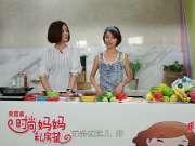 漆亚灵现场制作诱人儿童餐-就好这一口20130825
