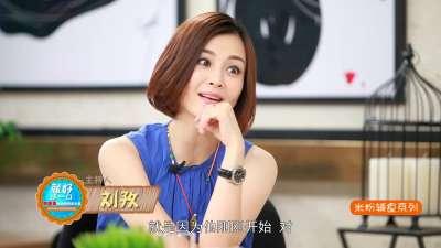 世界冠军小杨阳授星妈心得 揭密独特育儿方式
