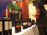2013年中国葡萄酒大会葡萄酒展区