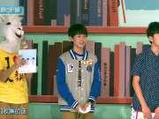 《TF少年GO》20141017:TFBOYS发表互相看法 王源刘志宏被罚喝苦瓜汁