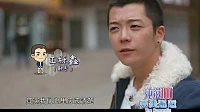 王艺蓉撞车晕倒