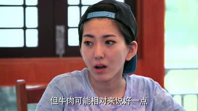 《美人制造》刘忻中暑 张哲瀚鲜肉讲养生