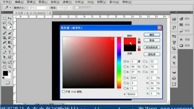 李涛ps基础教程 ps入门教程 平面设计教程 pscs5原创教程 pscs5教程