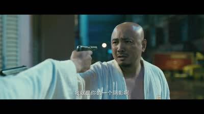 《心花路放》今日公映  曝出发版预告论人生阴影