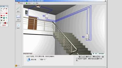 水电工安装,预埋,桥架制作公式,电工电路双联双控原理实操