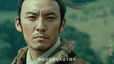 《绣春刀》发爱情版预告片 刘诗诗叶青展开泪水大战