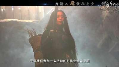 """《白发魔女传之明月天国》定档七夕  范冰冰如何炼成""""白发魔女"""""""