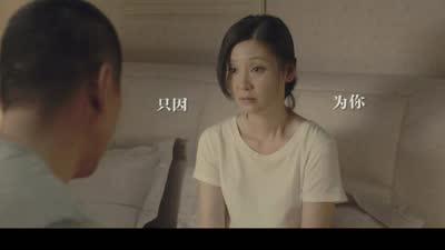 《洋妞到我家》曝暖心主题曲MV 黄小琥倾情献唱《只因为你》