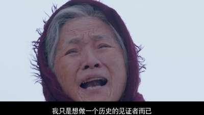 《黎明之眼》定档9.18先导预告 慰安妇题材首搬大银幕揭日军暴行
