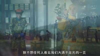 《血滴子》 剧场版预告片