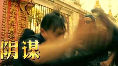 《人再囧途之泰囧》2012病毒视频