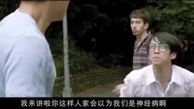 《末日逆袭》曝激情预告片 三大主题末日圆梦