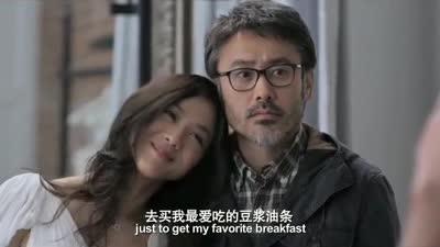 《北京遇上西雅图》 人物版预告片之吴秀波