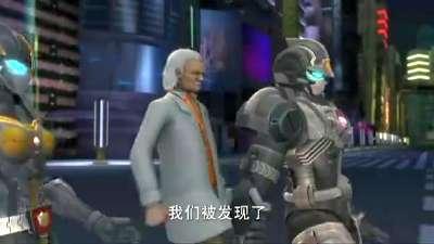 钢铁飞龙41