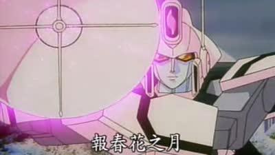 勇者王 OVA01