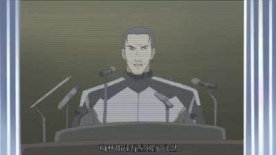 星舰驾驶员05