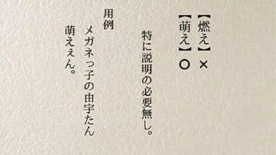 漫画同人会02