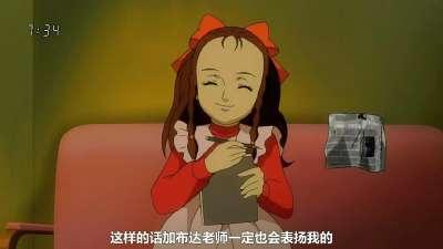 风之少女艾米莉12