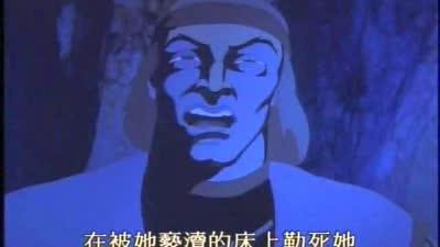 莎士比亚名剧动画版 03(国语)