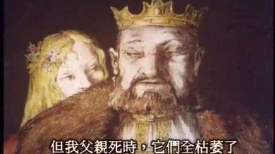 莎士比亚名剧动画版 01(国语)