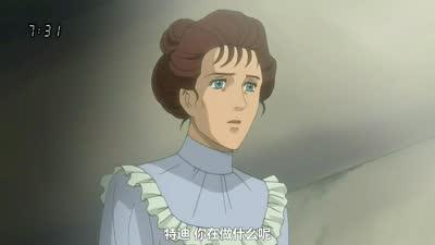 风之少女艾米莉04
