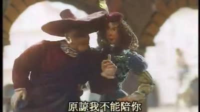 莎士比亚名剧动画版 10(国语)