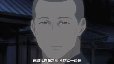 心灵侦探八云11